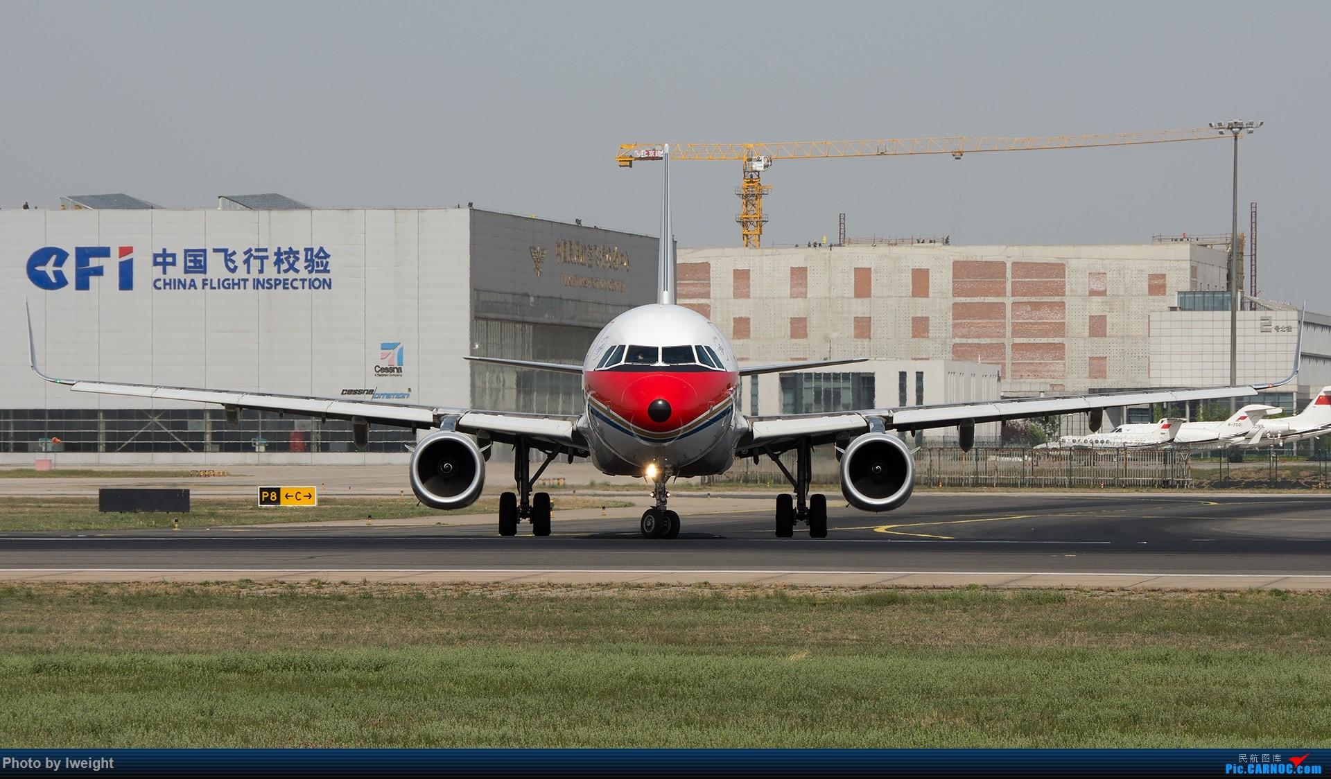 Re:[原创]天气晴朗,继续守候18R【多图】 AIRBUS A321-200 B-9905 中国北京首都国际机场