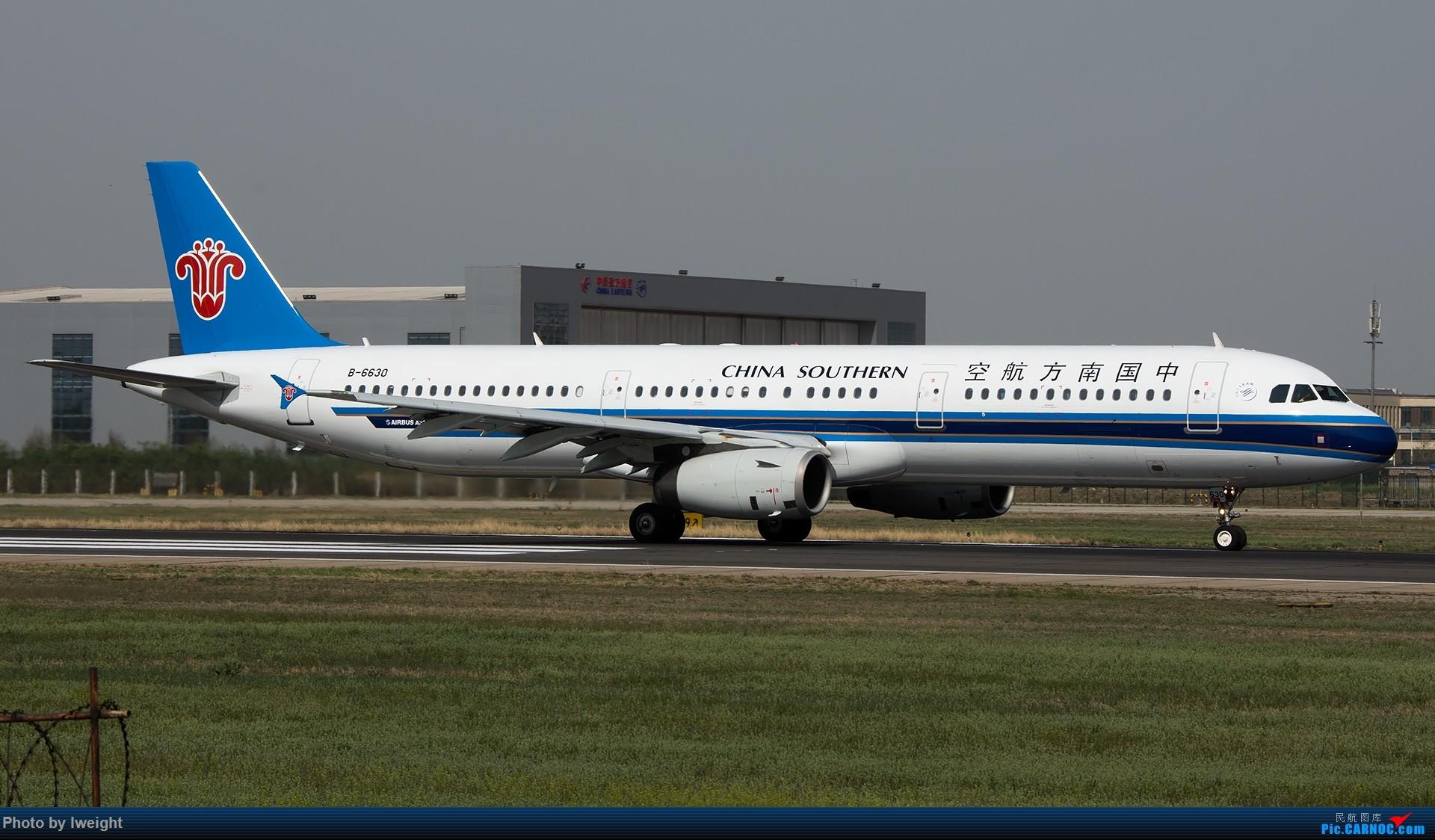 Re:[原创]天气晴朗,继续守候18R【多图】 AIRBUS A321-200 B-6630 中国北京首都国际机场