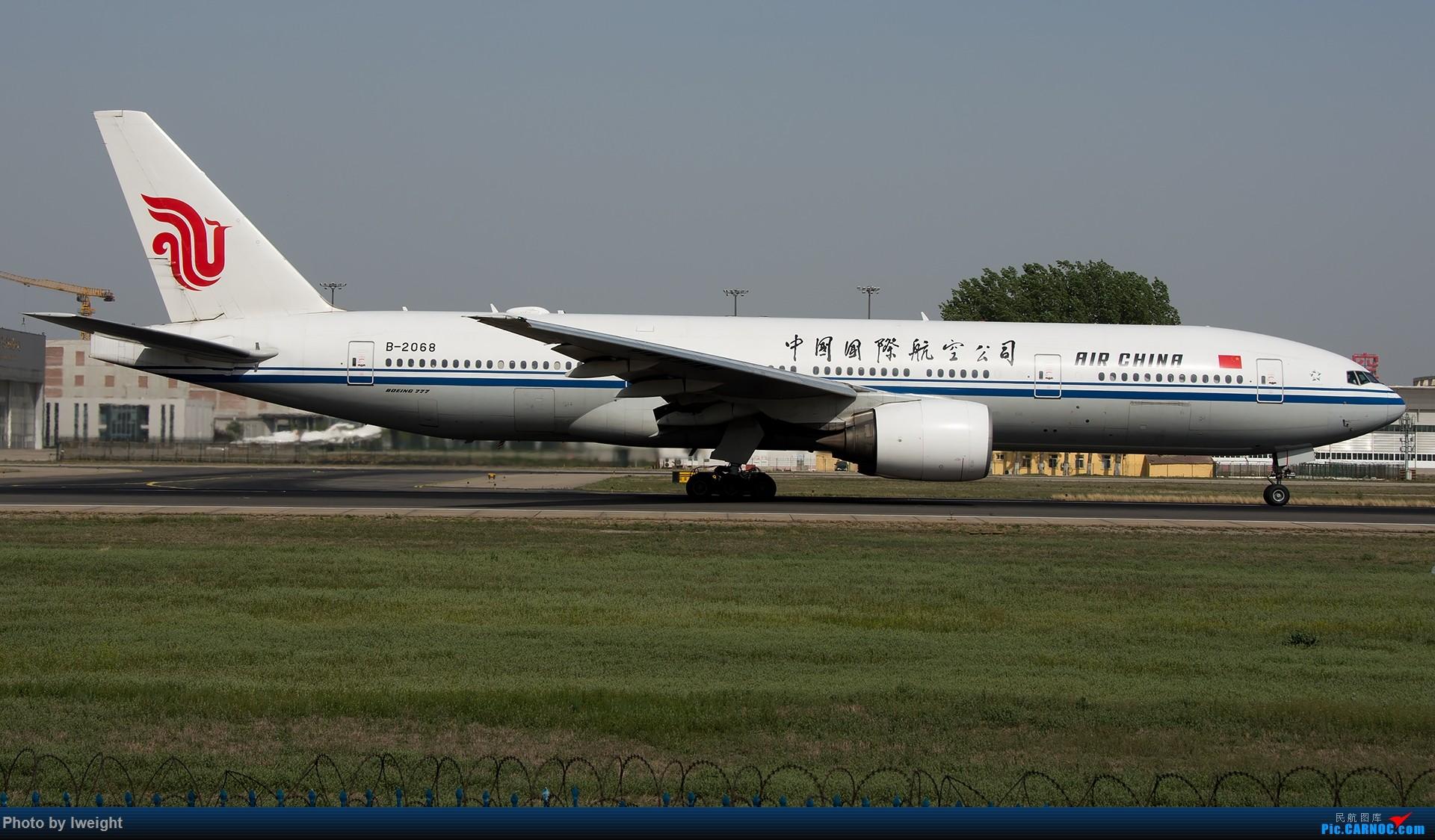 Re:[原创]天气晴朗,继续守候18R【多图】 BOEING 777-200 B-2068 中国北京首都国际机场