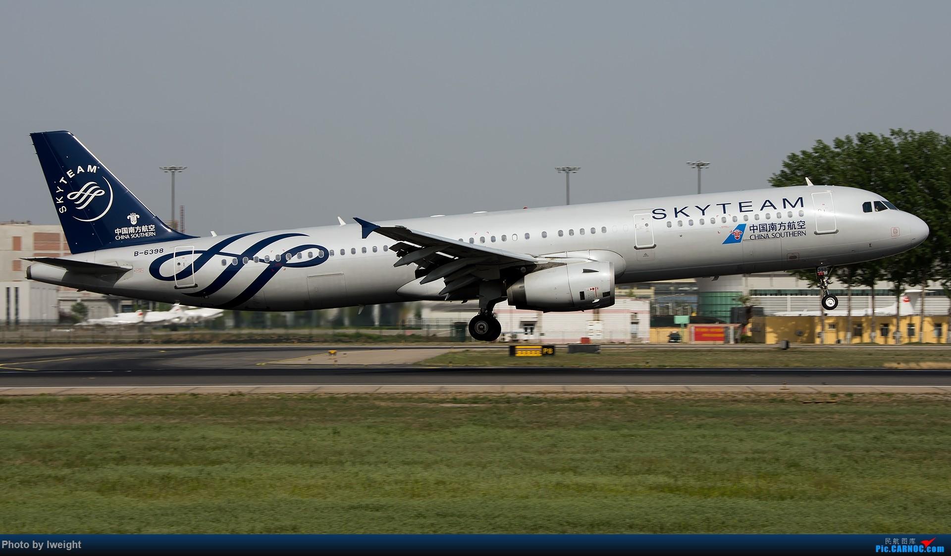 Re:[原创]天气晴朗,继续守候18R【多图】 AIRBUS A321-200 B-6398 中国北京首都国际机场