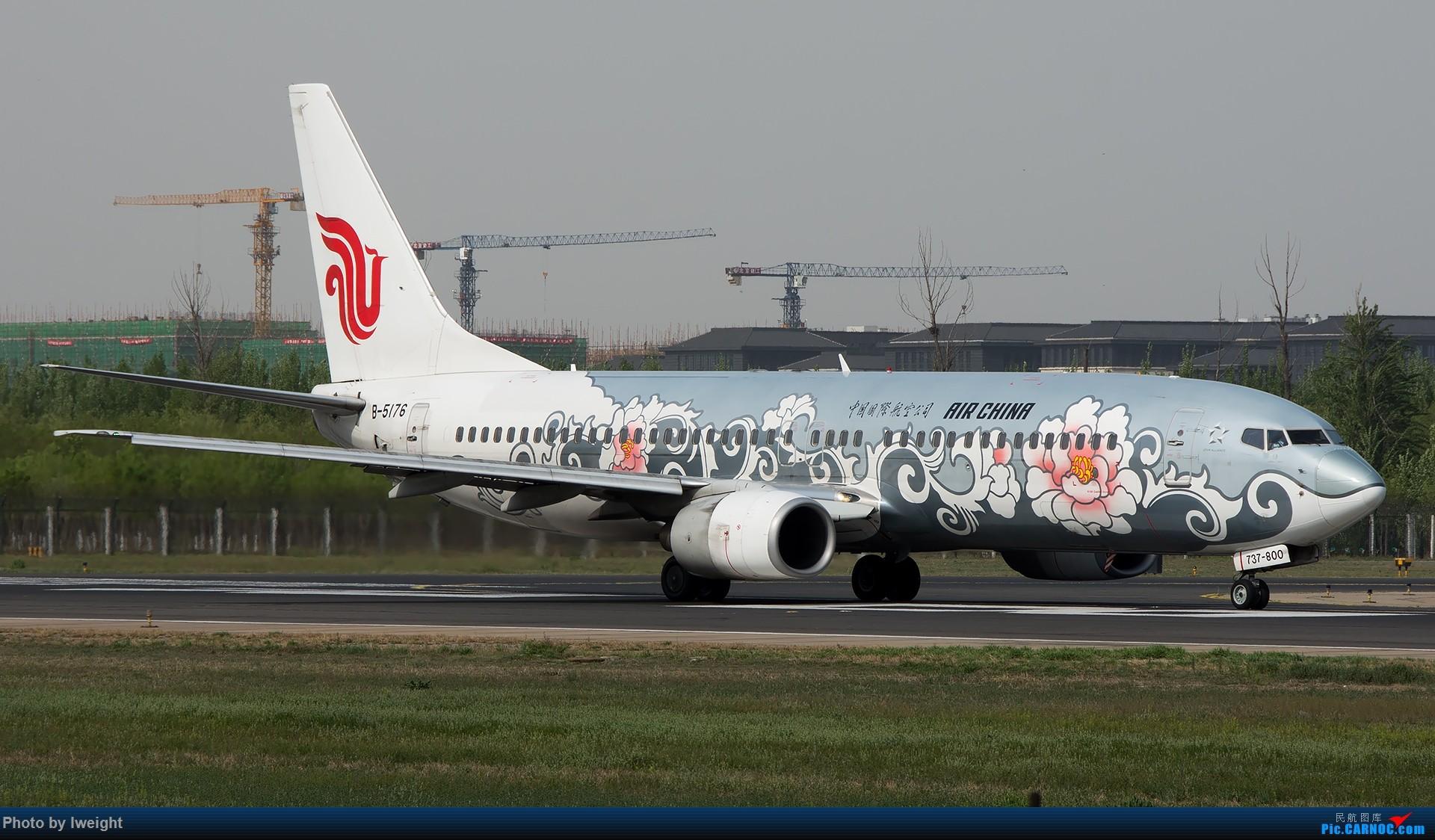 Re:[原创]天气晴朗,继续守候18R【多图】 BOEING 737-800 B-5176 中国北京首都国际机场
