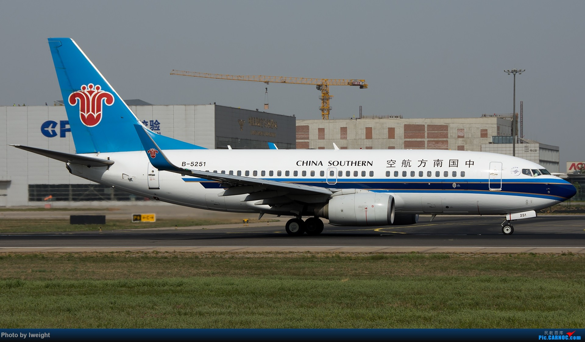 Re:[原创]天气晴朗,继续守候18R【多图】 BOEING 737-700 B-5251 中国北京首都国际机场