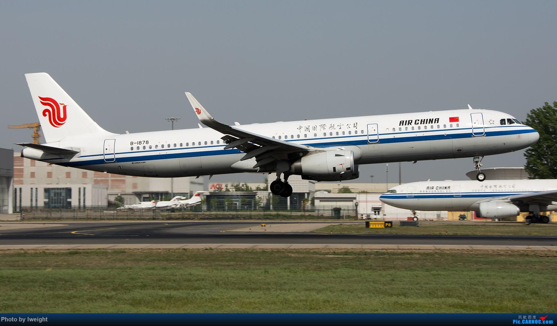 Re:[原创]天气晴朗,继续守候18R【多图】 AIRBUS A321-200 B-1878 中国北京首都国际机场