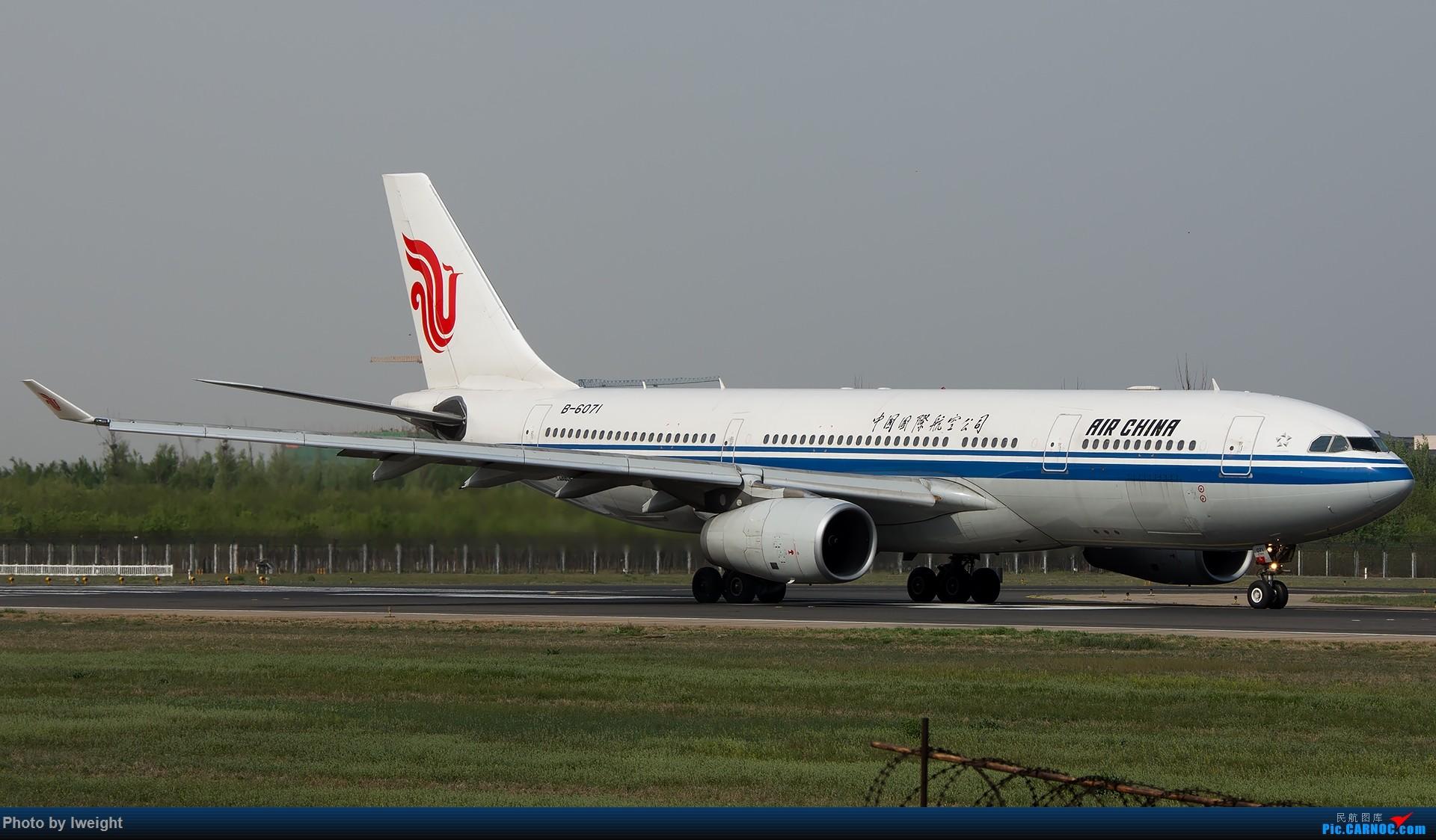 Re:[原创]天气晴朗,继续守候18R【多图】 AIRBUS A330-200 B-6071 中国北京首都国际机场