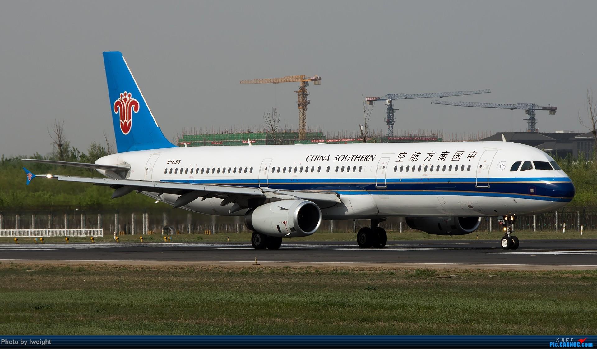 Re:[原创]天气晴朗,继续守候18R【多图】 AIRBUS A321-200 B-6319 中国北京首都国际机场