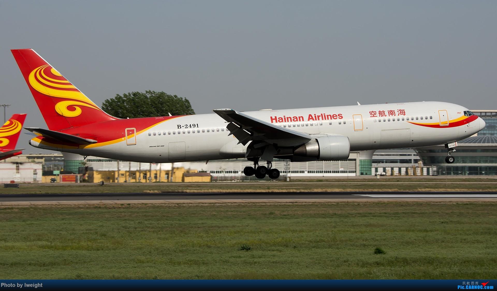 Re:[原创]天气晴朗,继续守候18R【多图】 BOEING 767-300 B-2491 中国北京首都国际机场