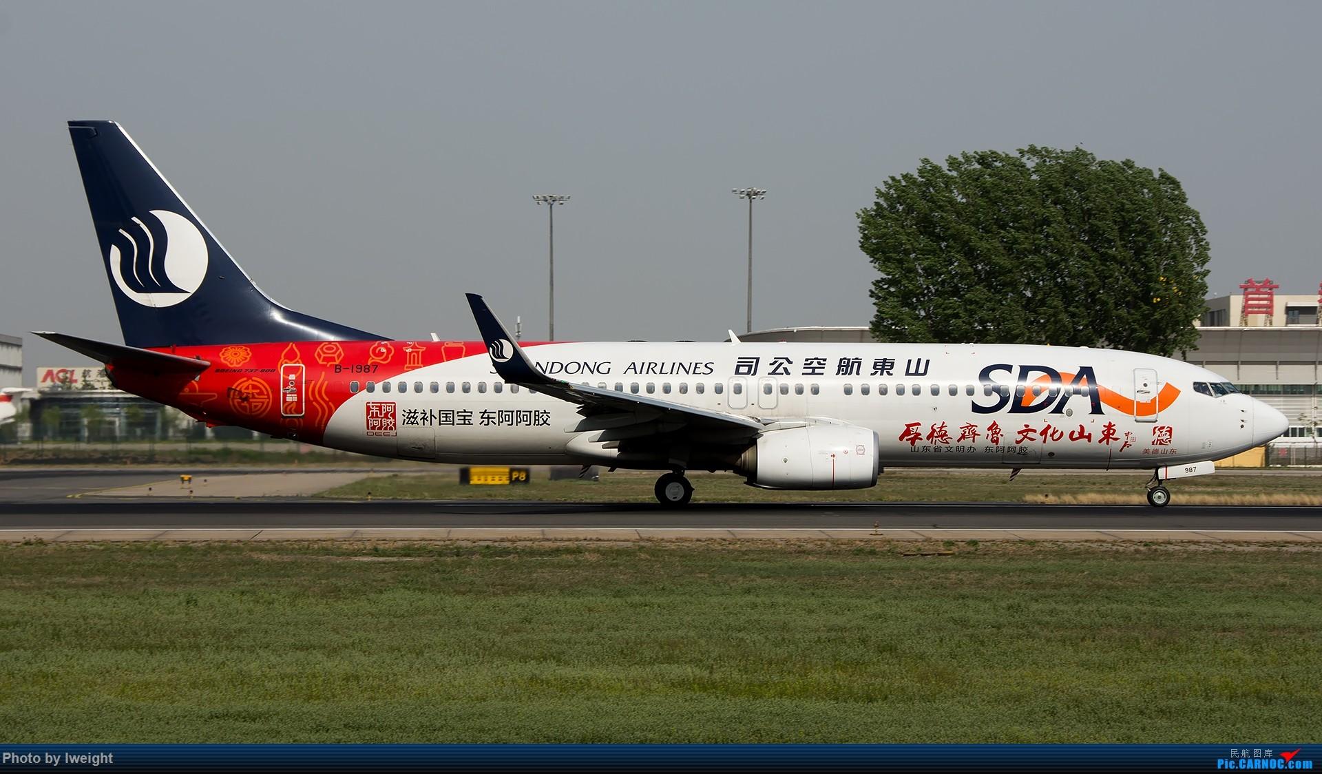 Re:[原创]天气晴朗,继续守候18R【多图】 BOEING 737-800 B-1987 中国北京首都国际机场