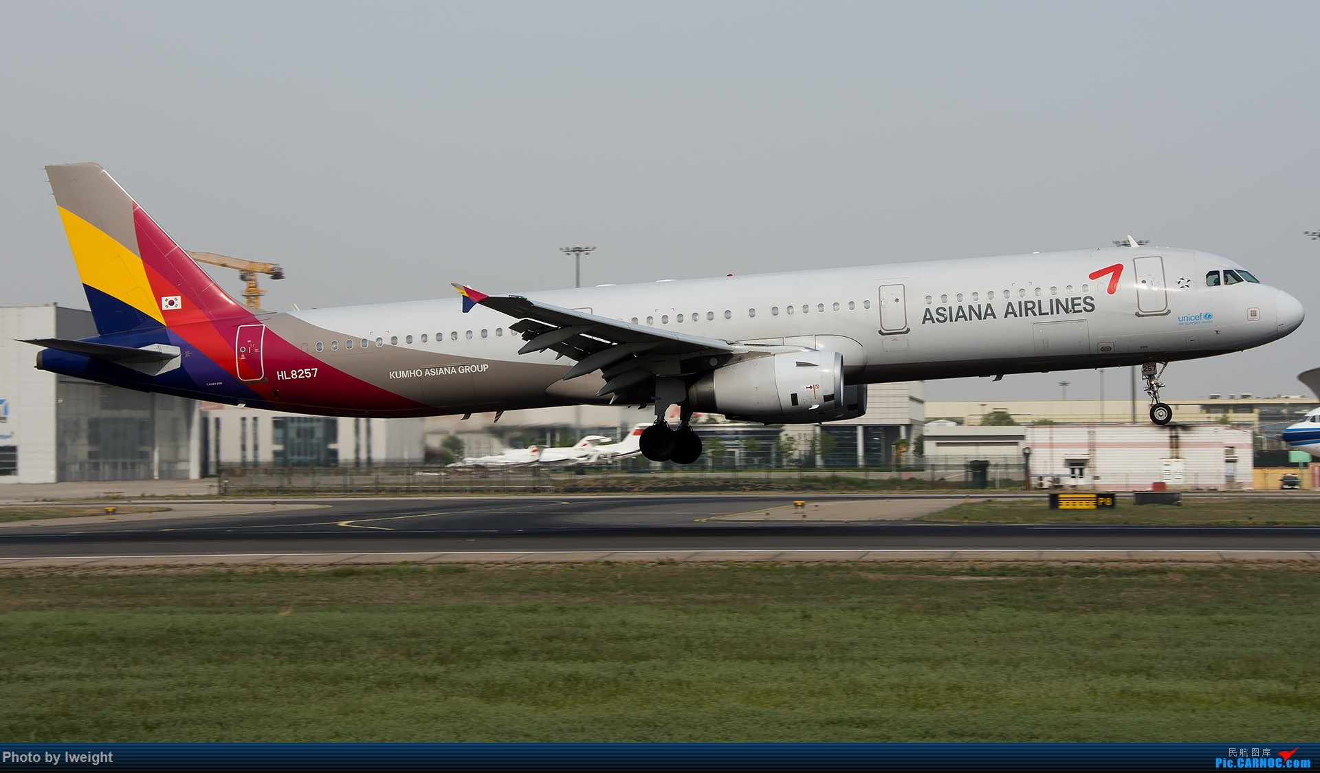 Re:[原创]天气晴朗,继续守候18R【多图】 AIRBUS A321-200 HL8257 中国北京首都国际机场