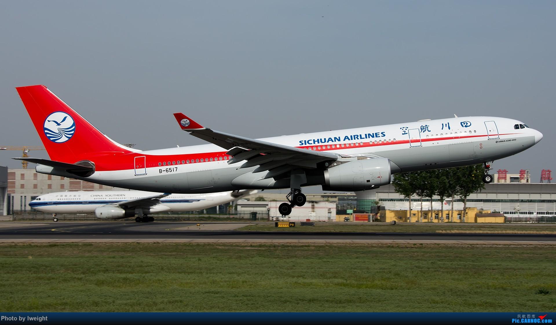 Re:[原创]天气晴朗,继续守候18R【多图】 AIRBUS A330-200 B-6517 中国北京首都国际机场