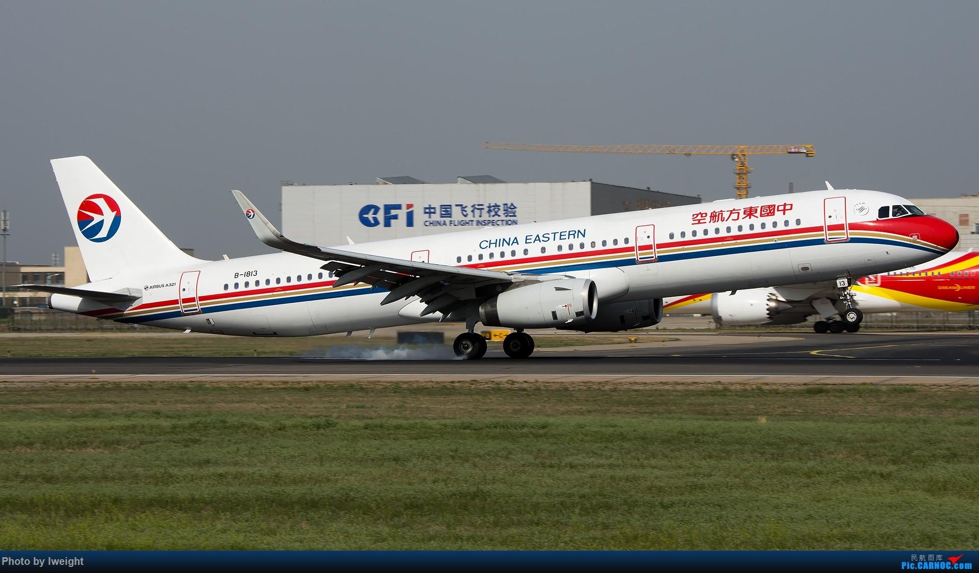 Re:[原创]天气晴朗,继续守候18R【多图】 AIRBUS A321-200 B-1813 中国北京首都国际机场