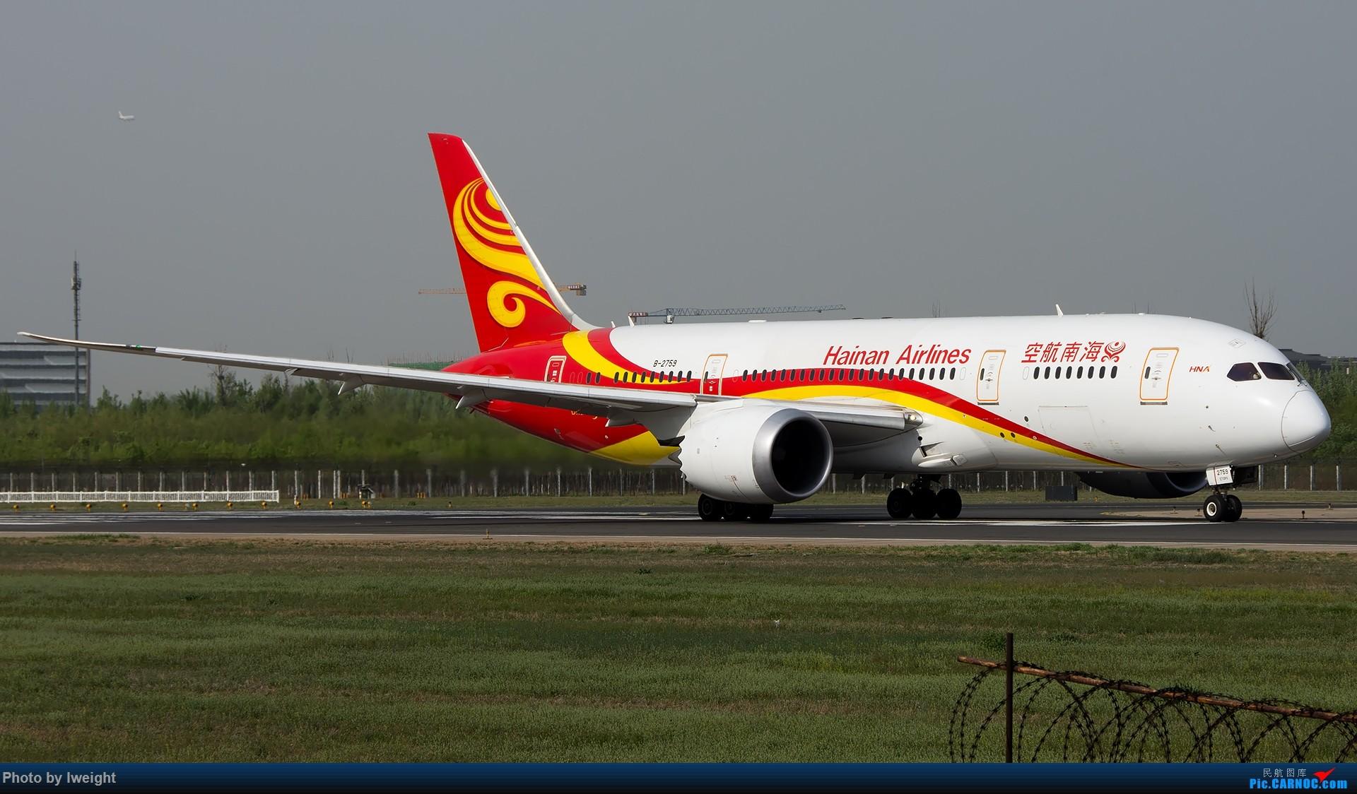 Re:[原创]天气晴朗,继续守候18R【多图】 BOEING 787-8 B-2759 中国北京首都国际机场