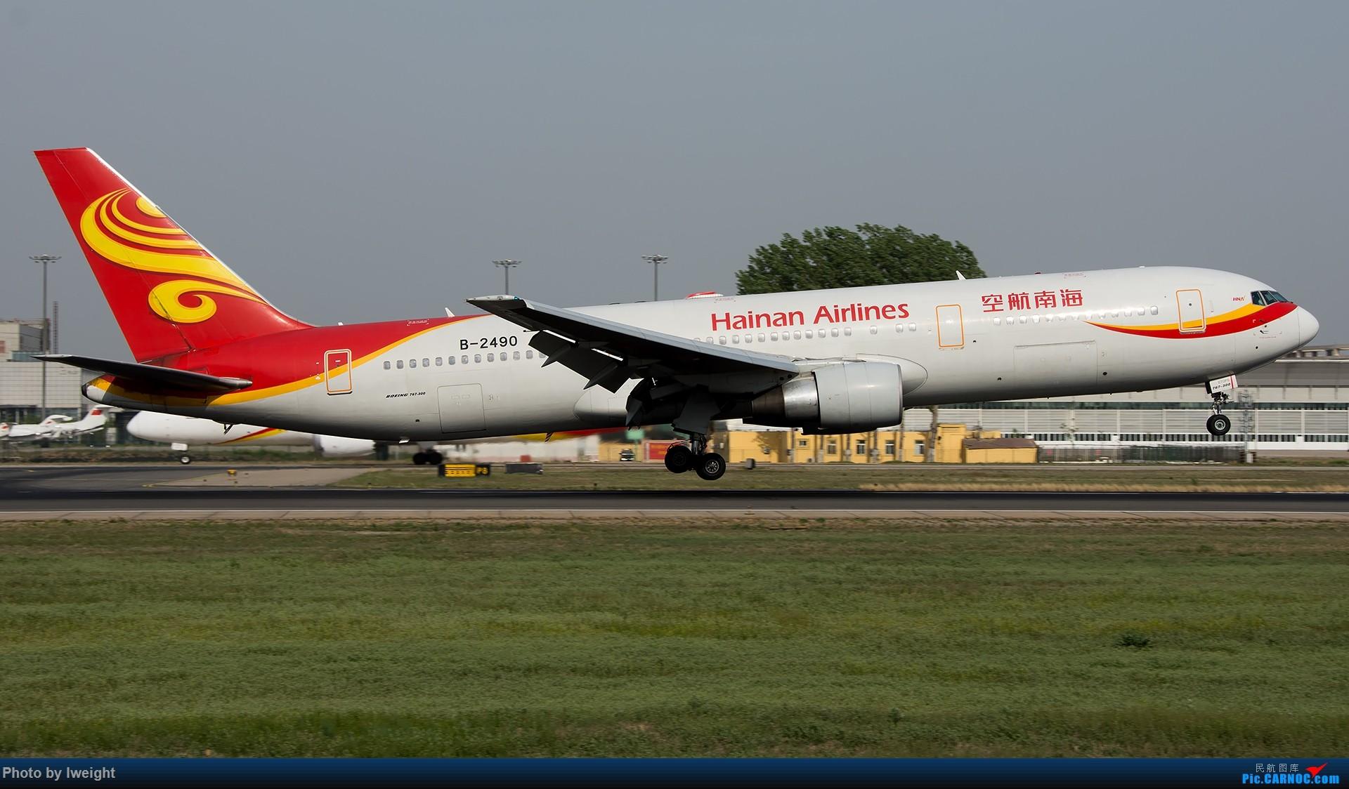 Re:[原创]天气晴朗,继续守候18R【多图】 BOEING 767-300 B-2490 中国北京首都国际机场