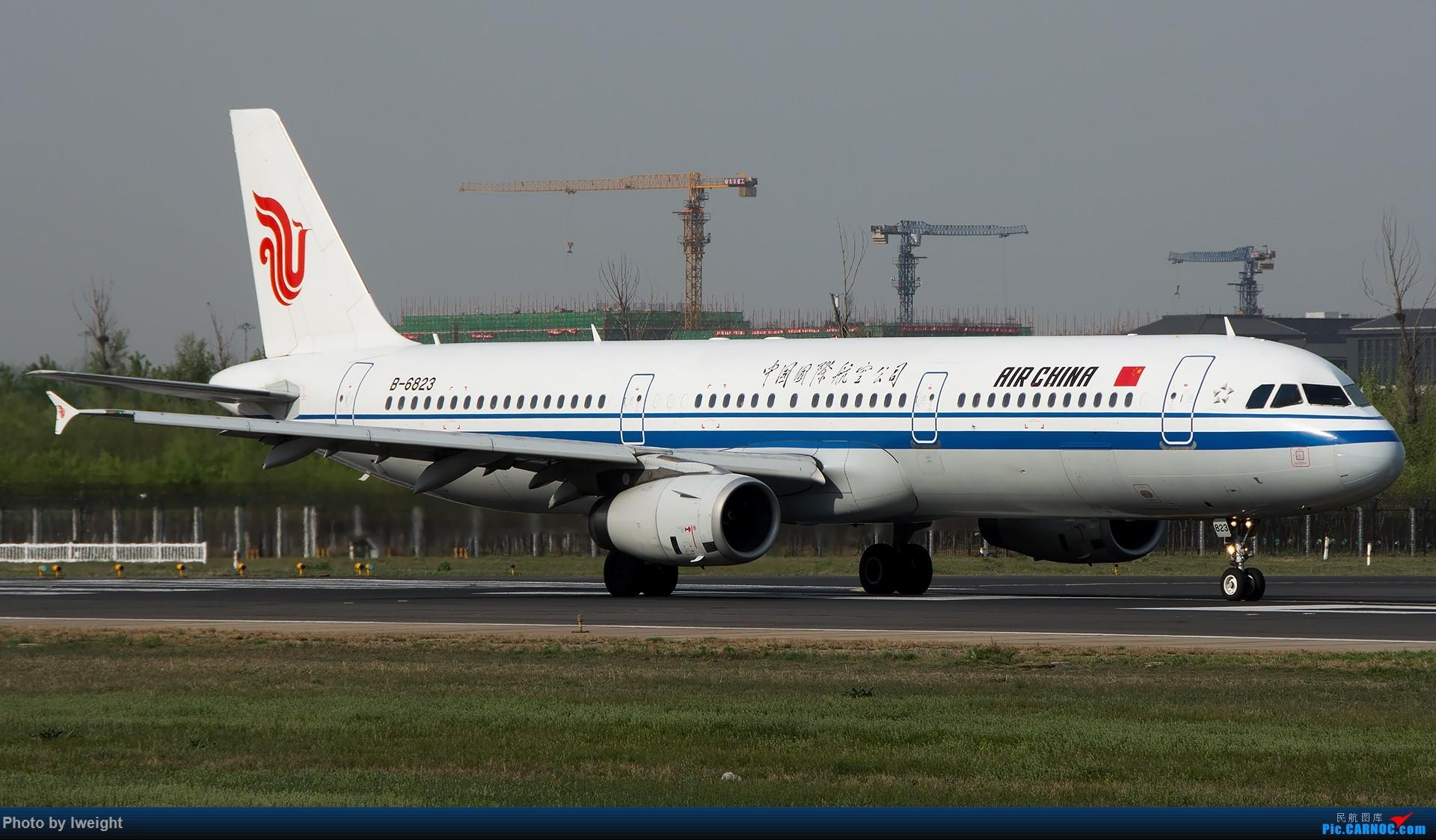 Re:[原创]天气晴朗,继续守候18R【多图】 AIRBUS A321-200 B-6823 中国北京首都国际机场