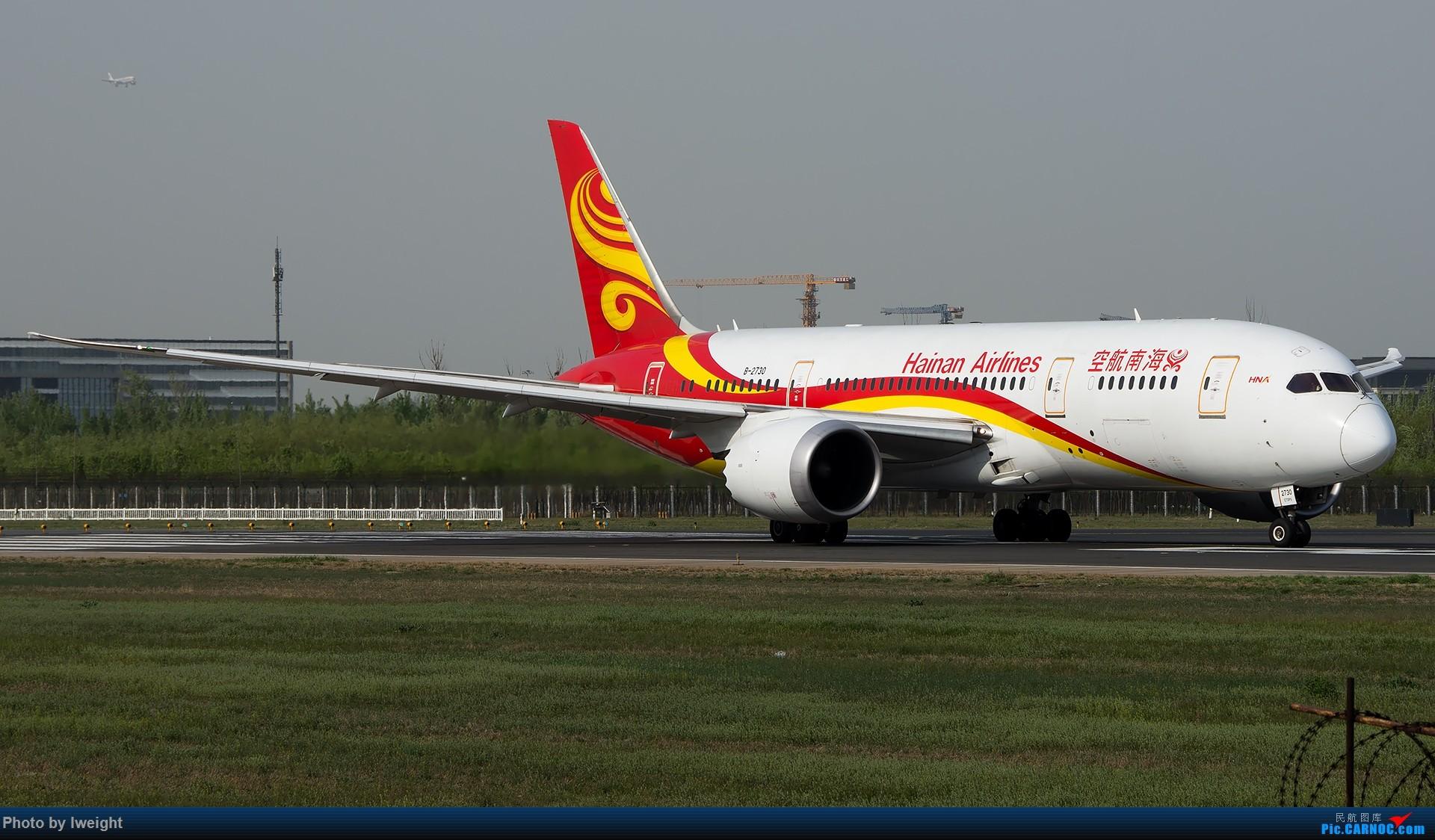 Re:[原创]天气晴朗,继续守候18R【多图】 BOEING 787-8 B-2730 中国北京首都国际机场