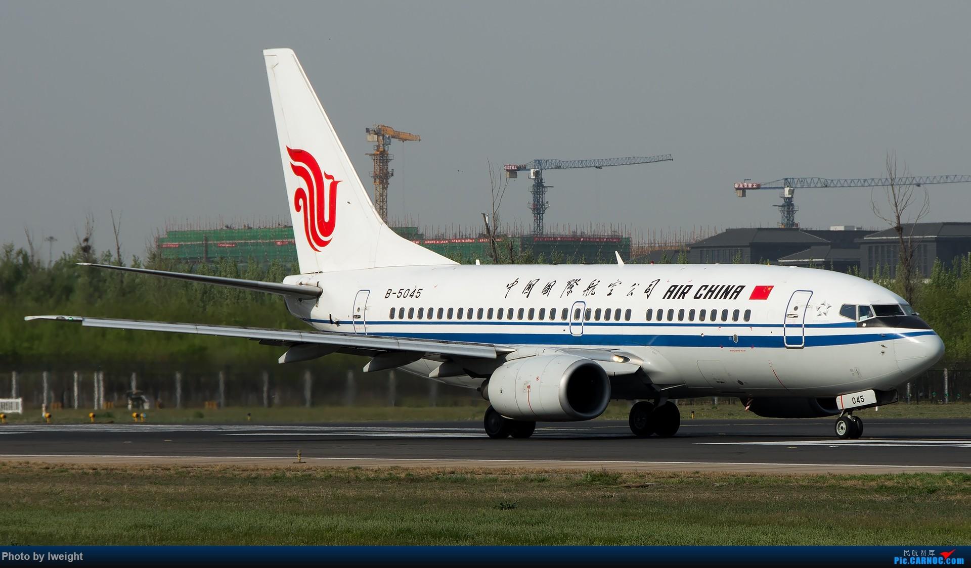 Re:[原创]天气晴朗,继续守候18R【多图】 BOEING 737-700 B-5045 中国北京首都国际机场