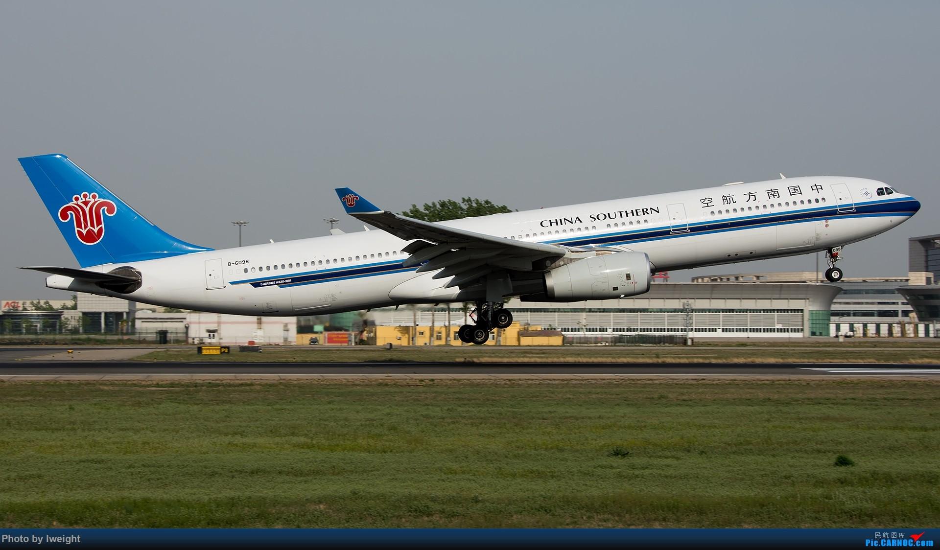 Re:[原创]天气晴朗,继续守候18R【多图】 AIRBUS A330-300 B-6098 中国北京首都国际机场