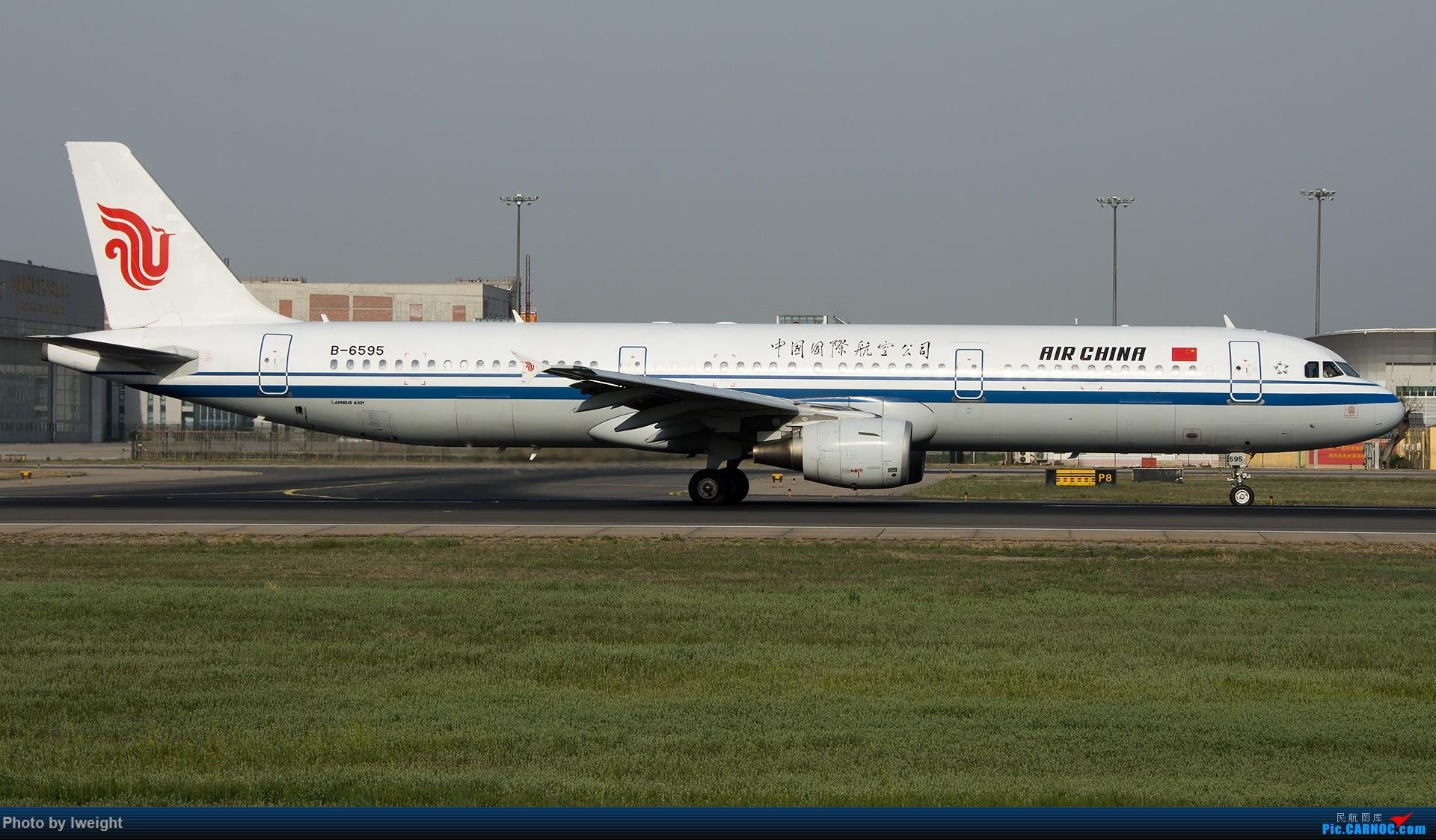 Re:[原创]天气晴朗,继续守候18R【多图】 AIRBUS A321-200 B-6595 中国北京首都国际机场