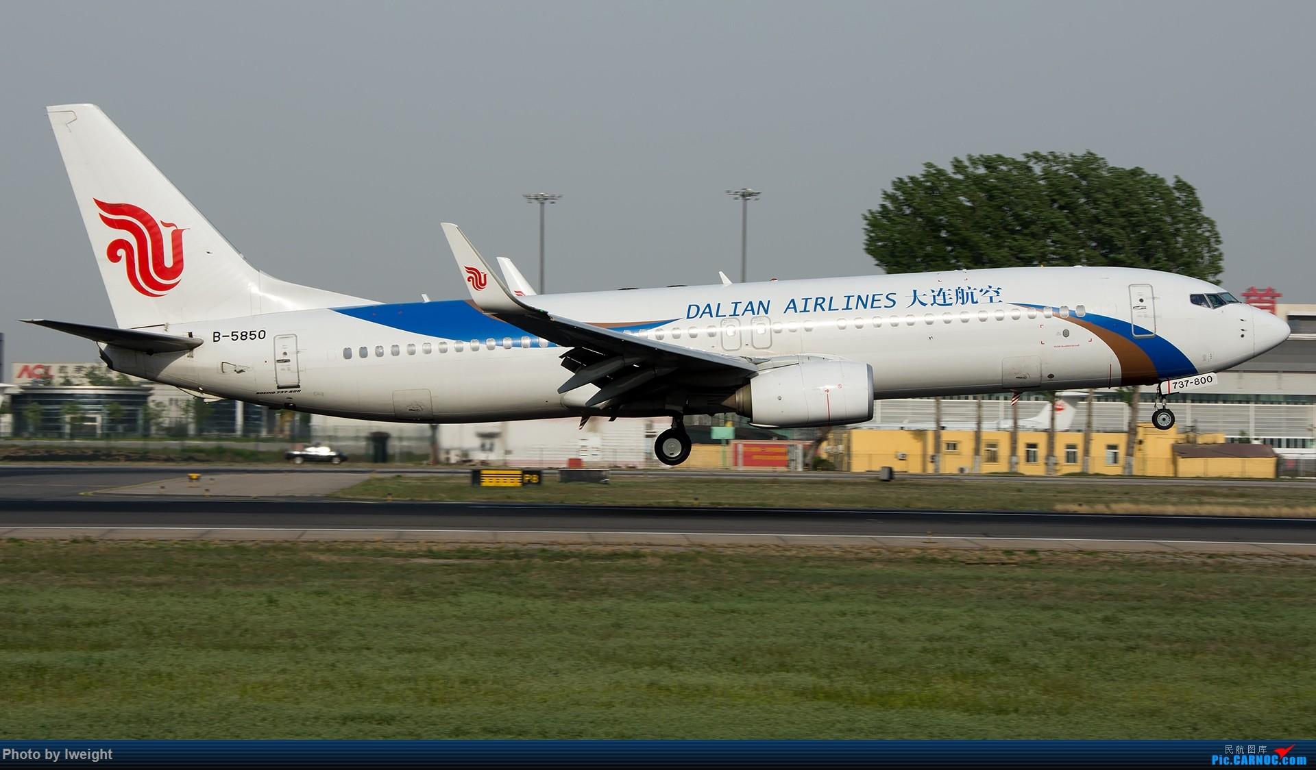 Re:[原创]天气晴朗,继续守候18R【多图】 BOEING 737-800 B-5850 中国北京首都国际机场
