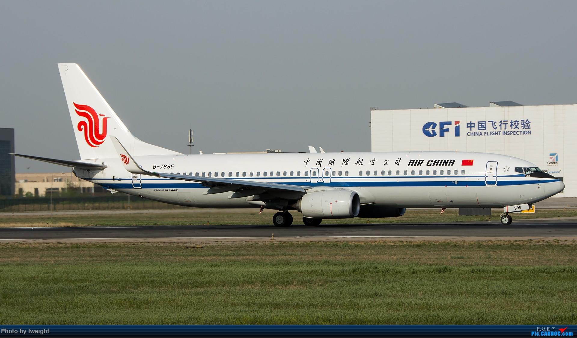 Re:[原创]天气晴朗,继续守候18R【多图】 BOEING 737-800 B-7895 中国北京首都国际机场
