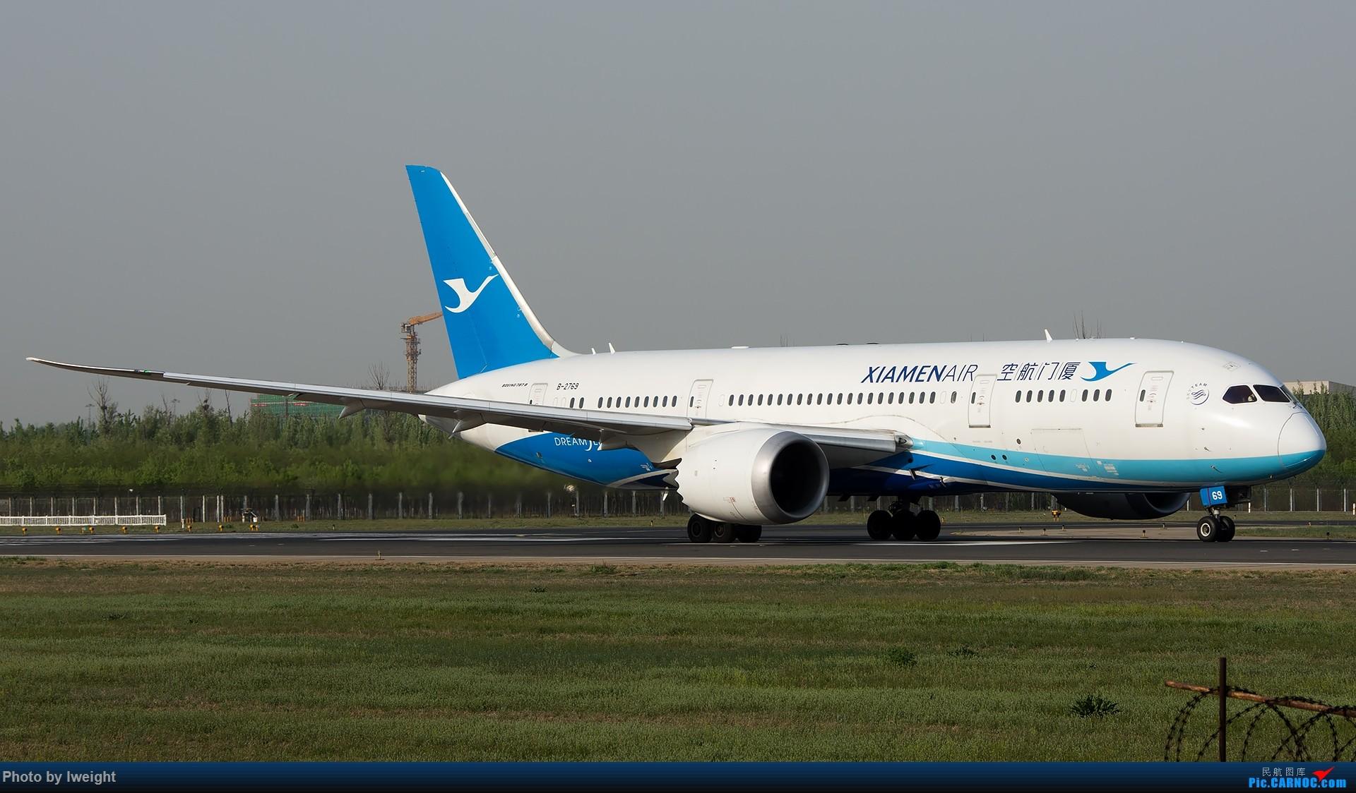 Re:[原创]天气晴朗,继续守候18R【多图】 BOEING 787-8 B-2769 中国北京首都国际机场