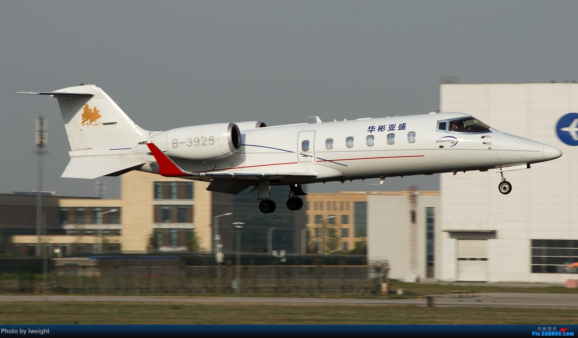 Re:[原创]天气晴朗,继续守候18R【多图】 BOMBARDIER LEARJET 60XR B-3925 中国北京首都国际机场