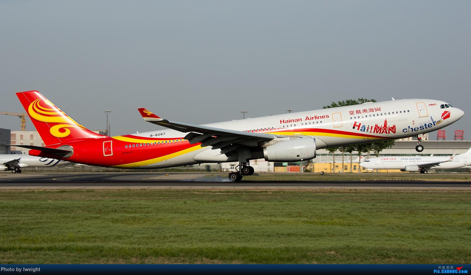 Re:[原创]天气晴朗,继续守候18R【多图】 AIRBUS A330-300 B-8287 中国北京首都国际机场