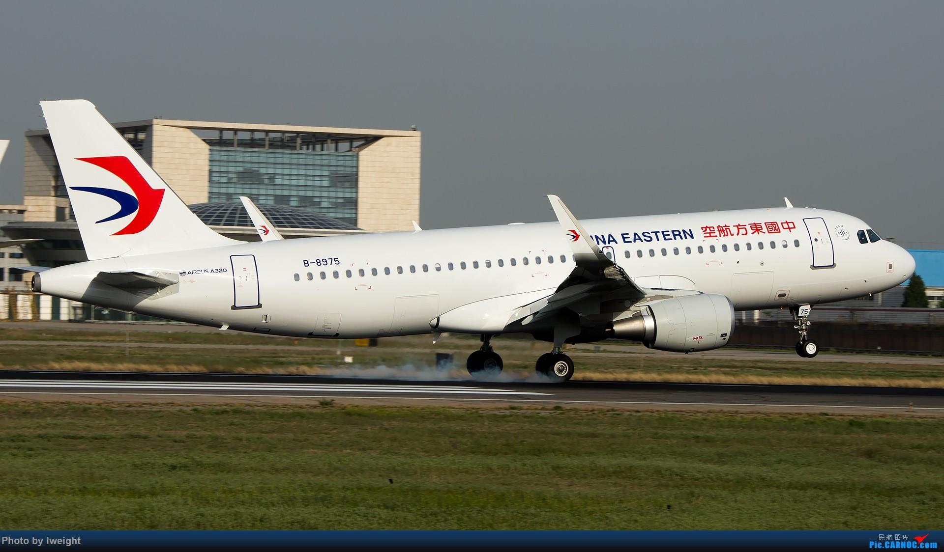 Re:[原创]天气晴朗,继续守候18R【多图】 AIRBUS A320-200 B-8975 中国北京首都国际机场