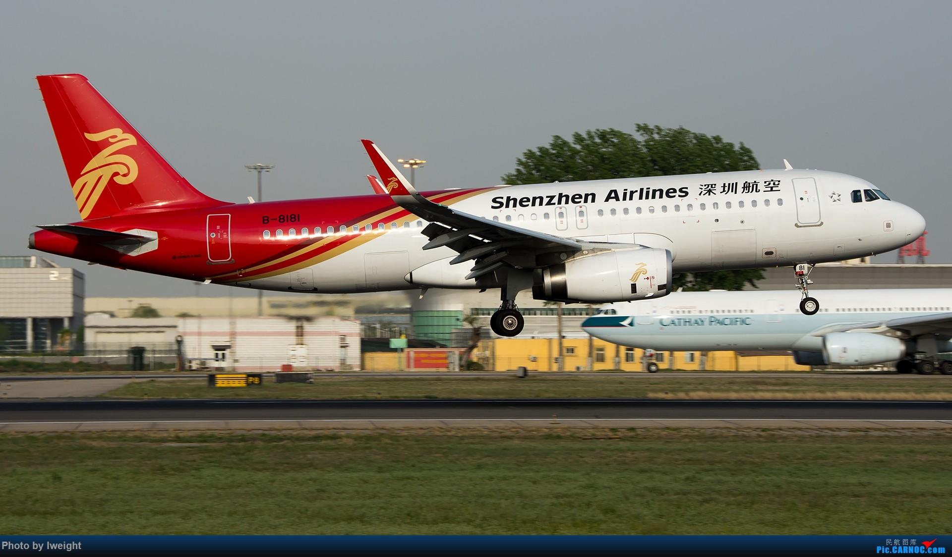 Re:[原创]天气晴朗,继续守候18R【多图】 AIRBUS A320-200 B-8181 中国北京首都国际机场