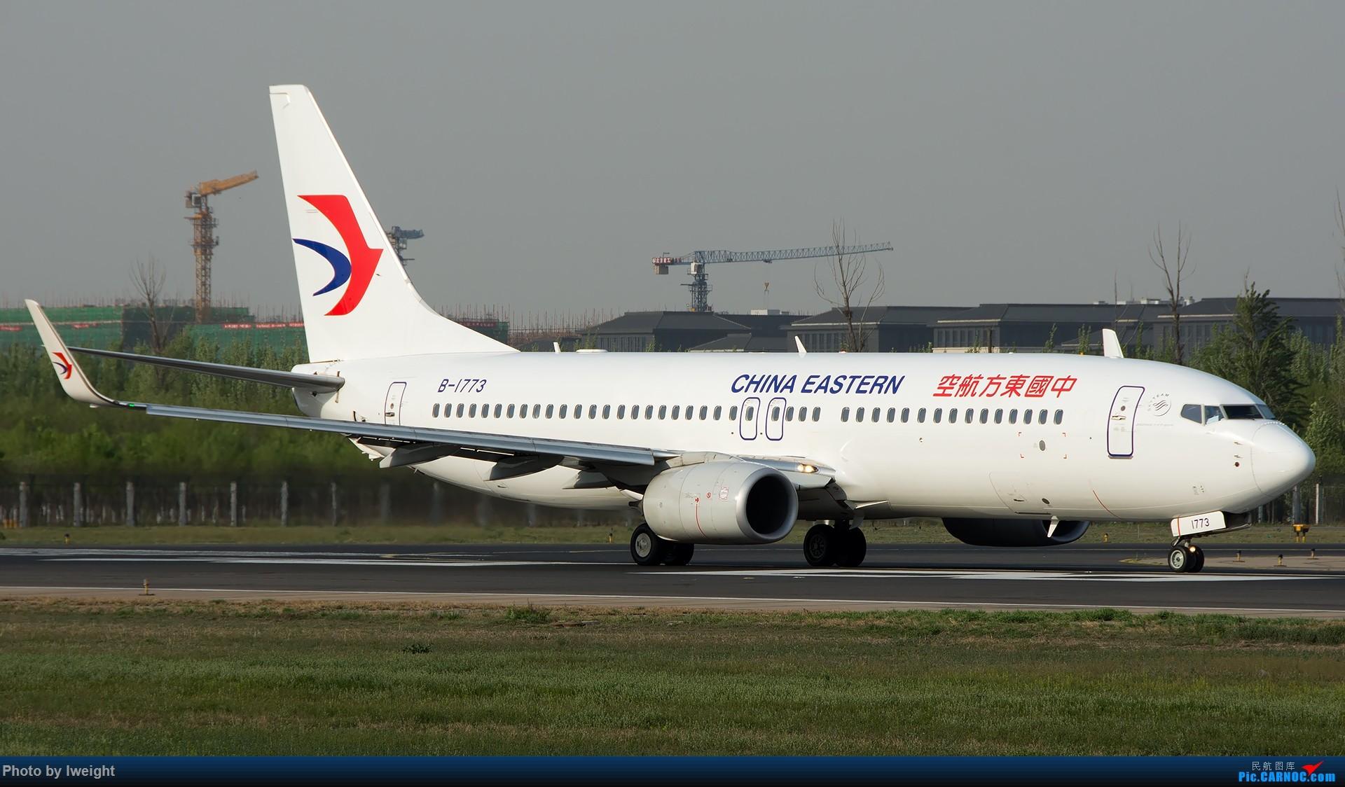 Re:[原创]天气晴朗,继续守候18R【多图】 BOEING 737-800 B-1773 中国北京首都国际机场