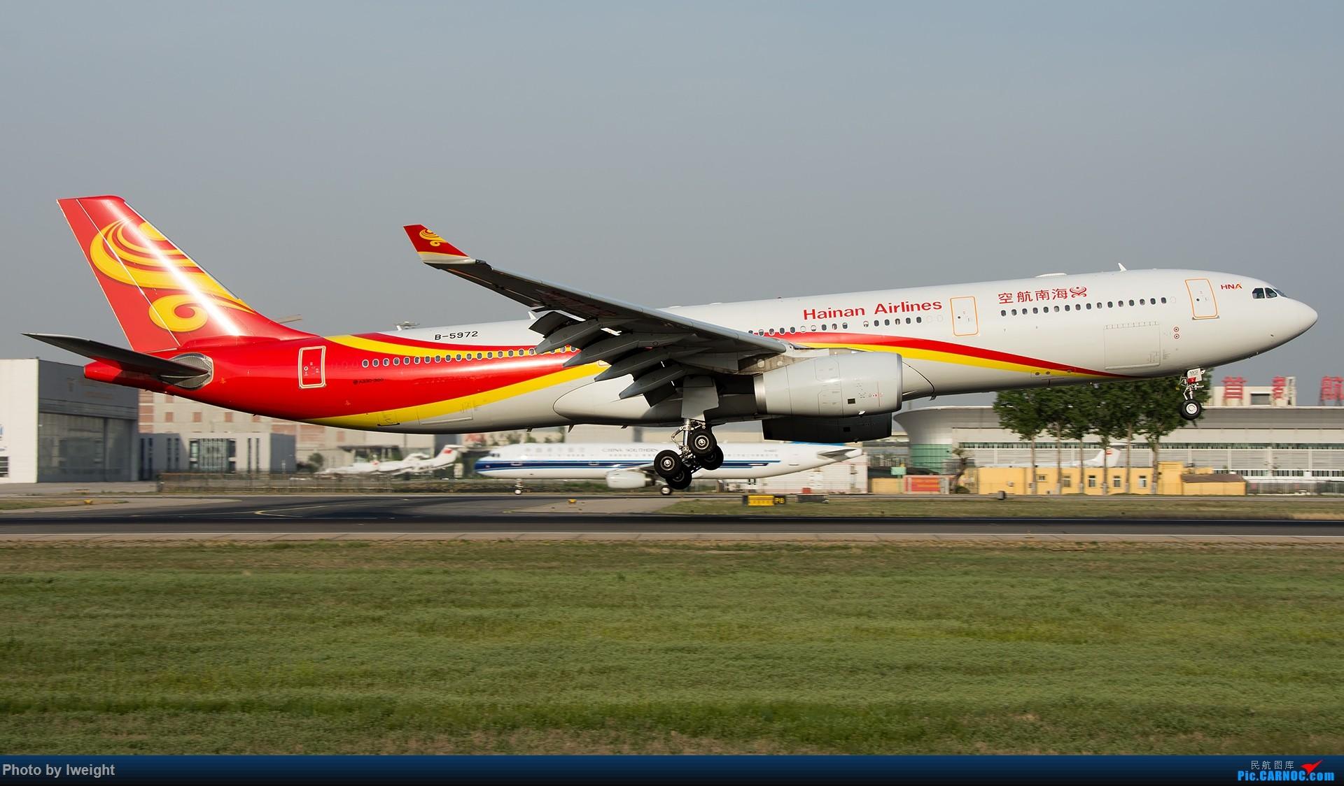 Re:[原创]天气晴朗,继续守候18R【多图】 AIRBUS A330-300 B-5972 中国北京首都国际机场