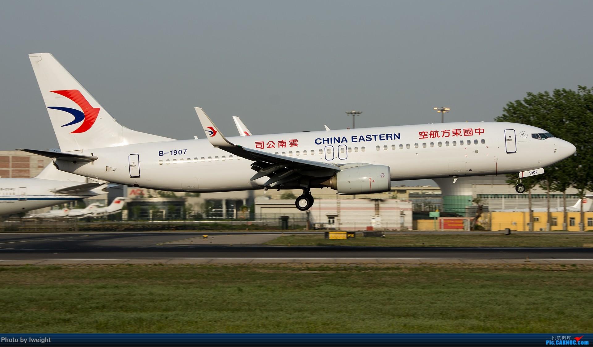 Re:[原创]天气晴朗,继续守候18R【多图】 BOEING 737-800 B-1907 中国北京首都国际机场