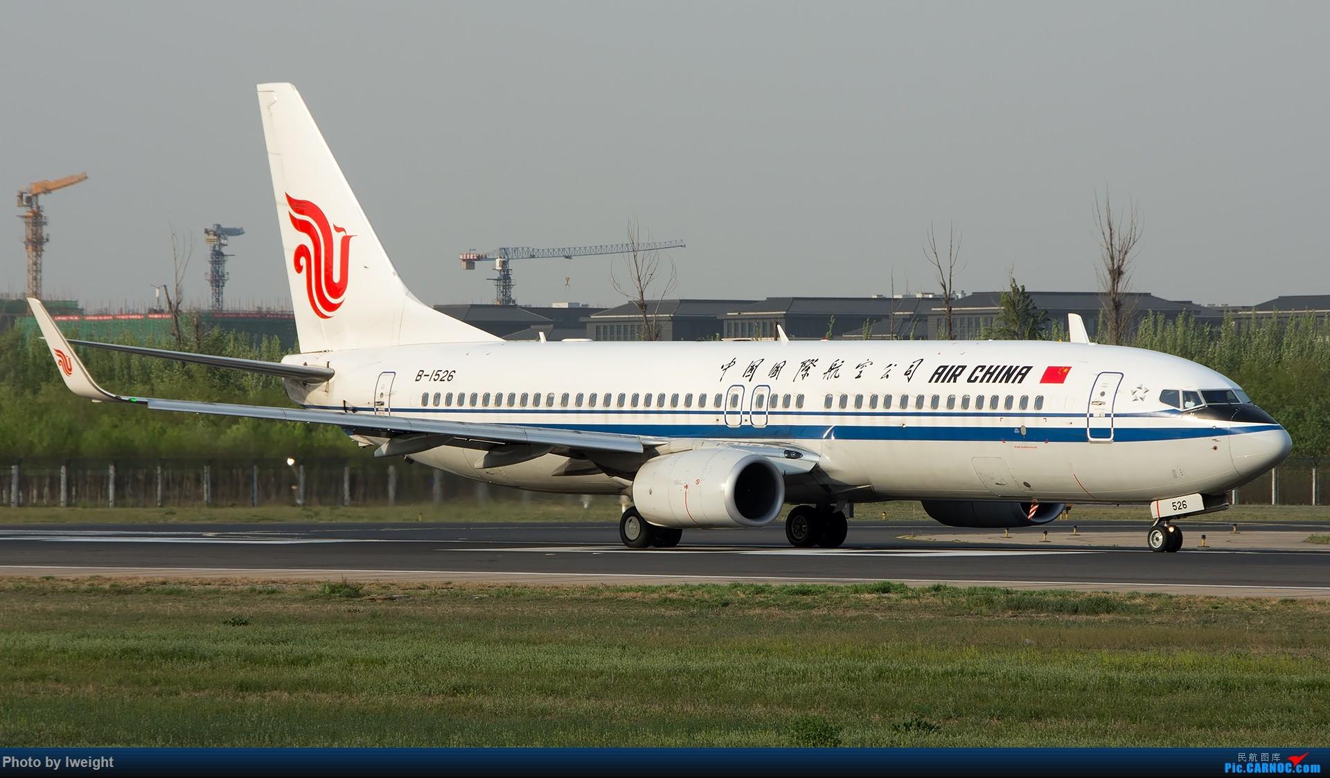 Re:[原创]天气晴朗,继续守候18R【多图】 BOEING 737-800 B-1526 中国北京首都国际机场