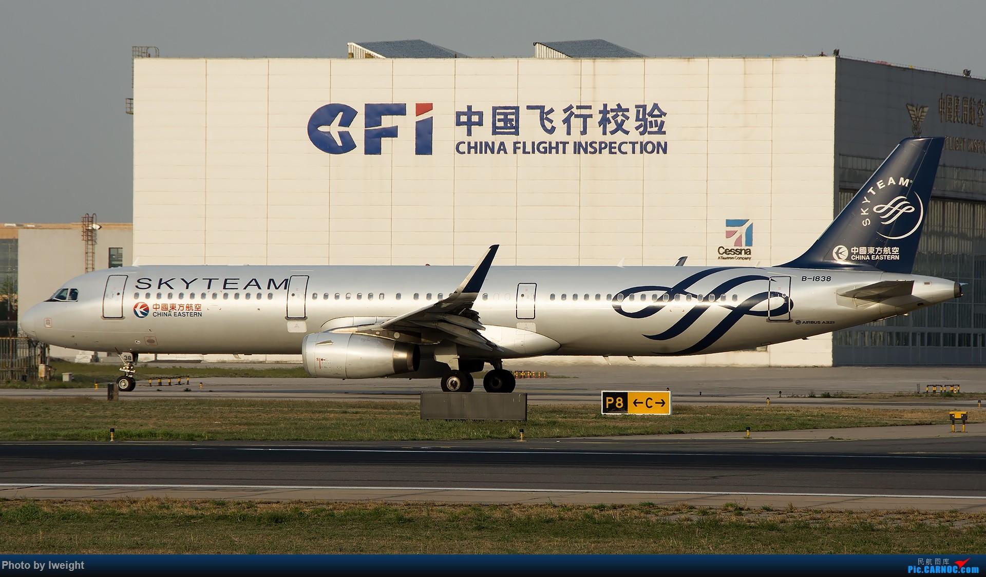 Re:[原创]天气晴朗,继续守候18R【多图】 AIRBUS A321-200 B-1838 中国北京首都国际机场