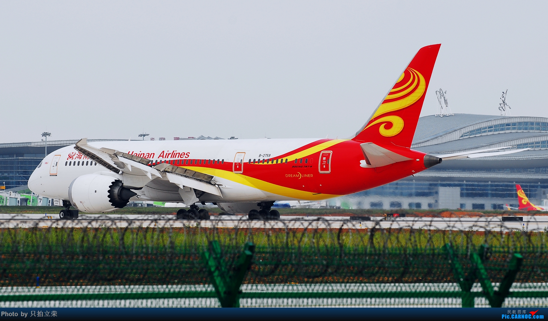 [原创]湖南飞友会:终于等到好天好机 BOEING 787-8 B-2759 中国长沙黄花国际机场