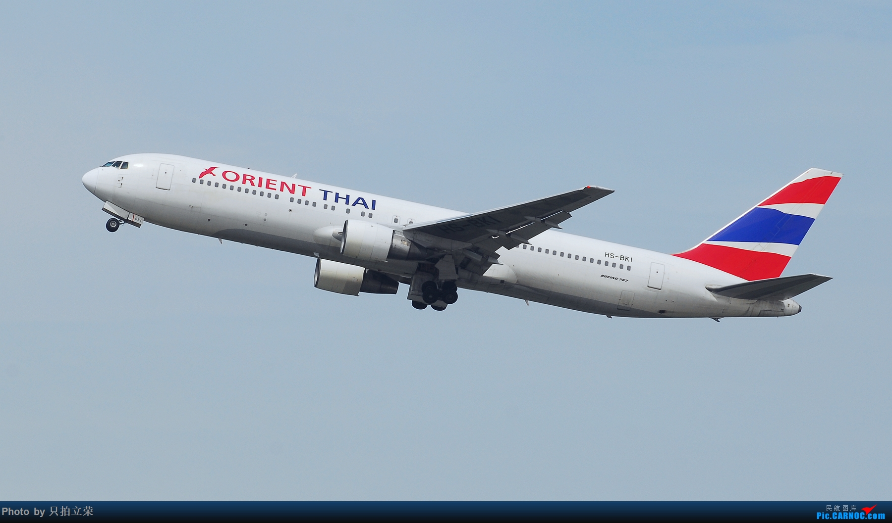 Re:[原创]湖南飞友会:终于等到好天好机 BOEING 767-300ER HS-BKI 中国长沙黄花国际机场