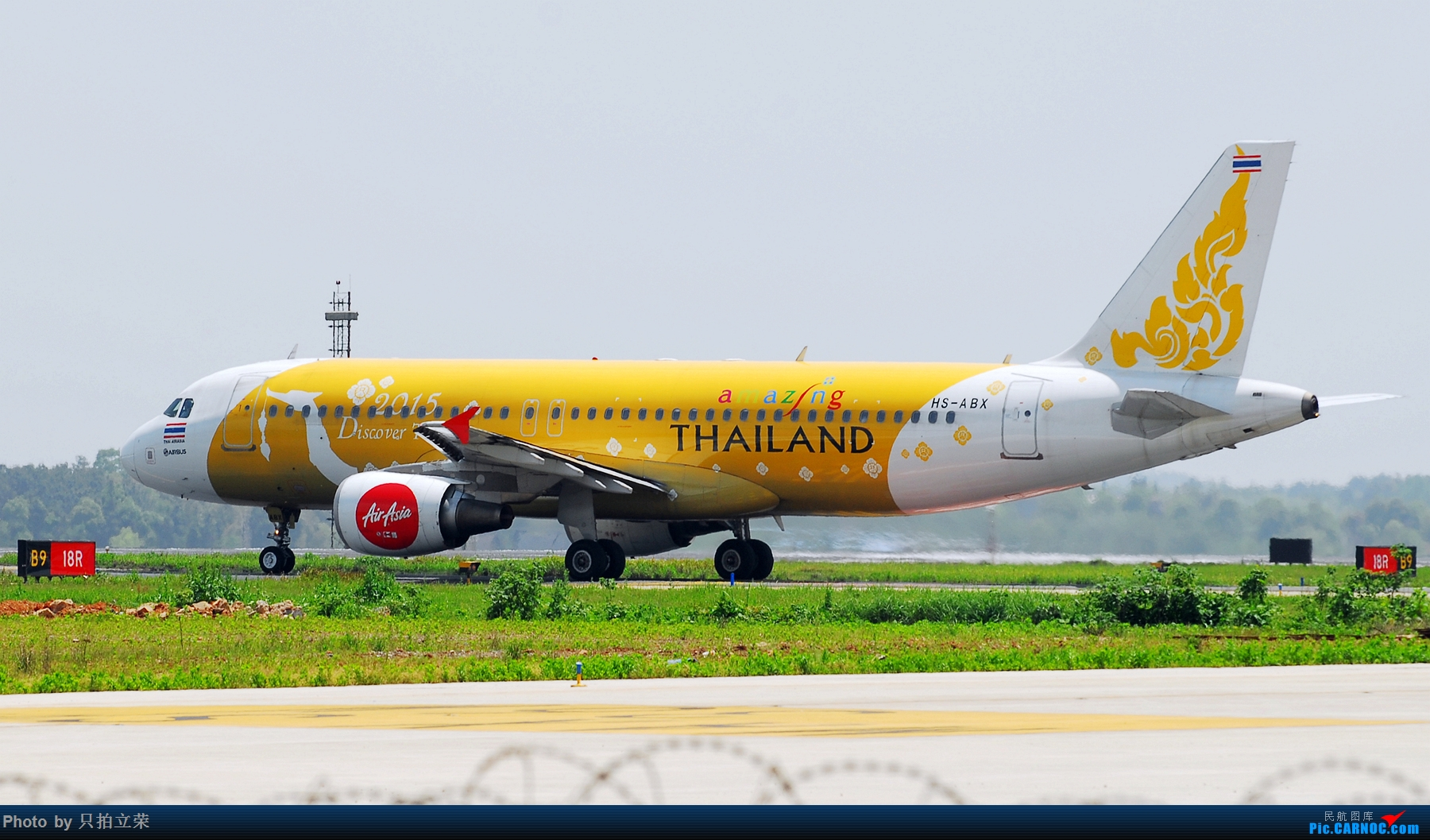 Re:[原创]湖南飞友会:终于等到好天好机 AIRBUS A320 HS-ABX 中国长沙黄花国际机场