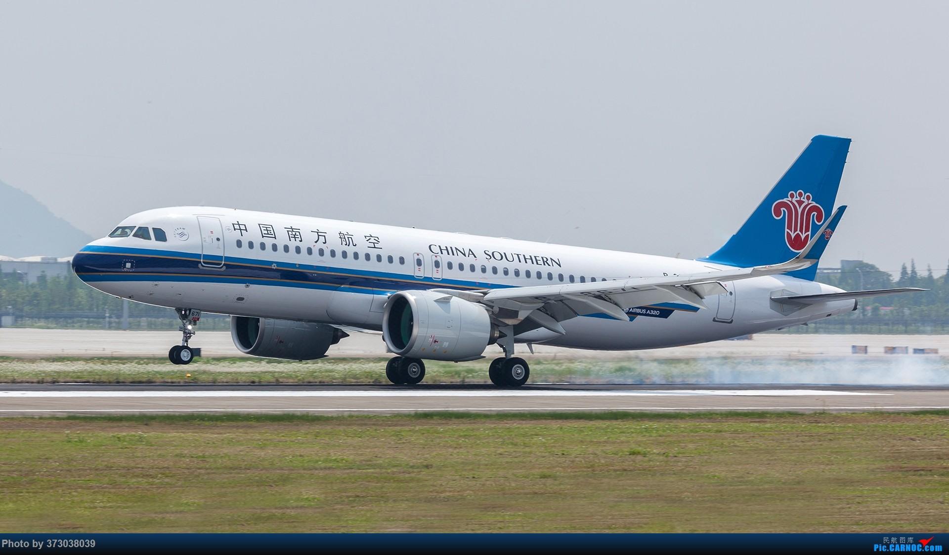 Re:[原创]【杭州飞友会】久违的擦烟秀,杭州萧山机场 树上的现场直播秀 AIRBUS A320NEO B-8671 中国杭州萧山国际机场