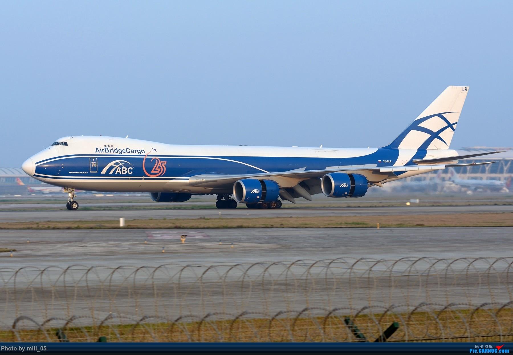 PVG B747-8F首次发图,请多关照! BOEING 747-8F VQ-BLR PVG
