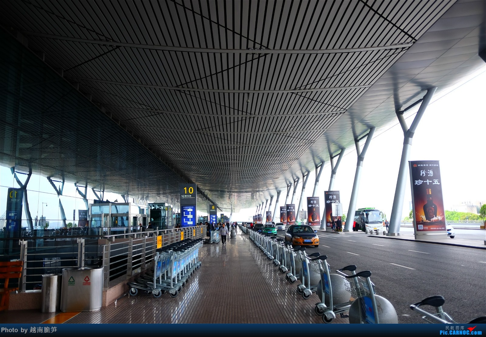 Re:[原创]宁波——贵阳往返,南航执飞    中国贵阳龙洞堡国际机场