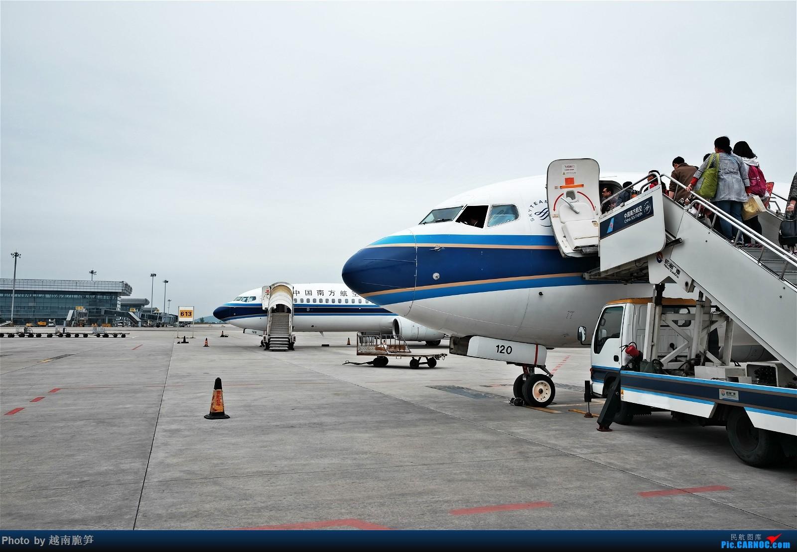 Re:[原创]宁波——贵阳往返,南航执飞 BOEING 737-800 B-5120