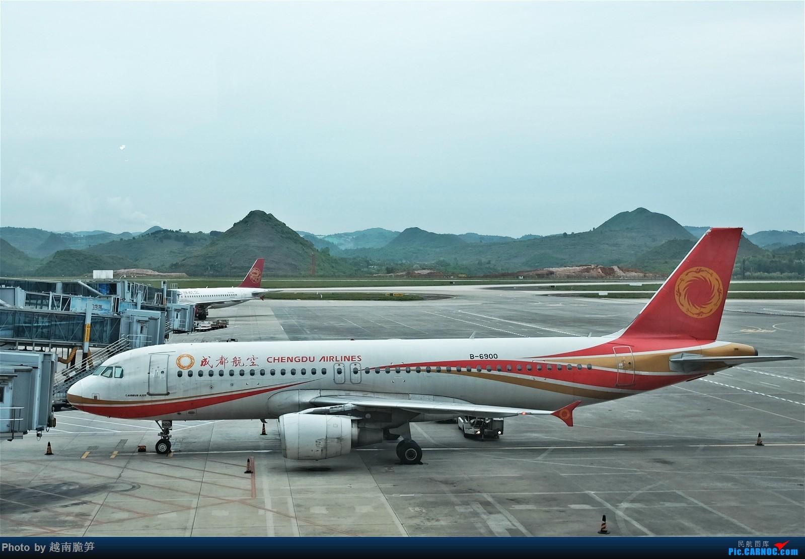 Re:[原创]宁波——贵阳往返,南航执飞 AIRBUS A320-200 B-6900