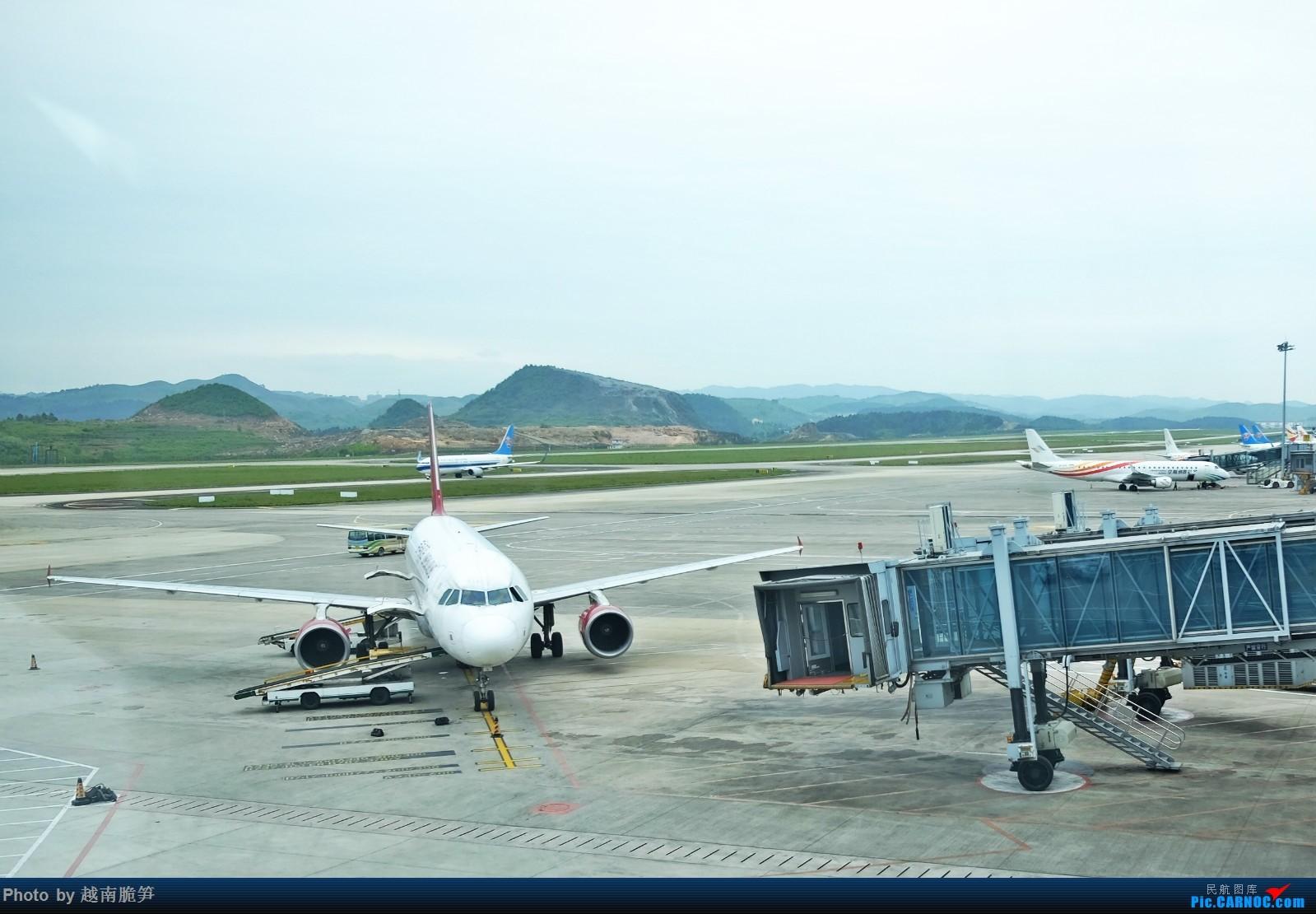 Re:[原创]宁波——贵阳往返,南航执飞 EMBRAER 190BJ