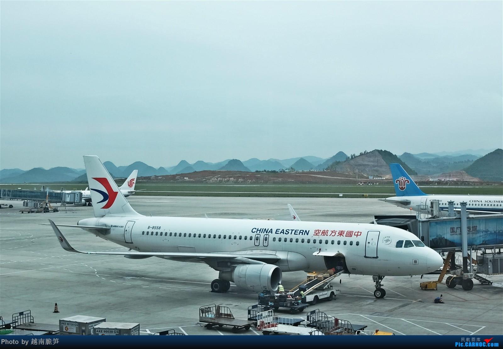 Re:[原创]宁波——贵阳往返,南航执飞 AIRBUS A320-200 B-8558