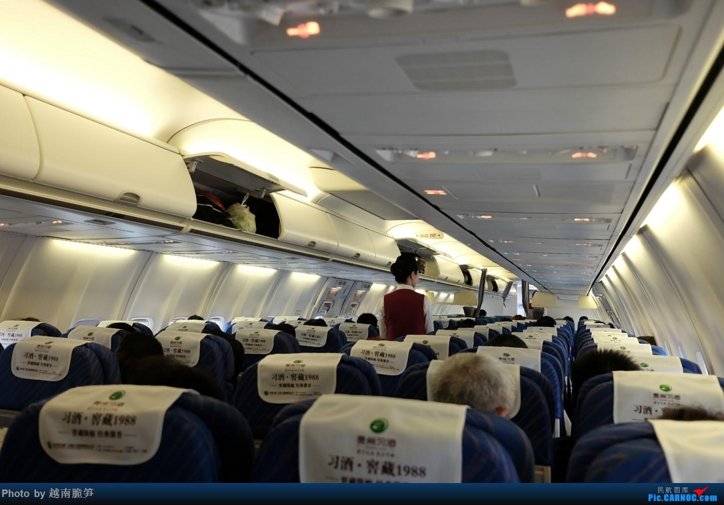 Re:[原创]宁波——贵阳往返,南航执飞 BOEING 737-800