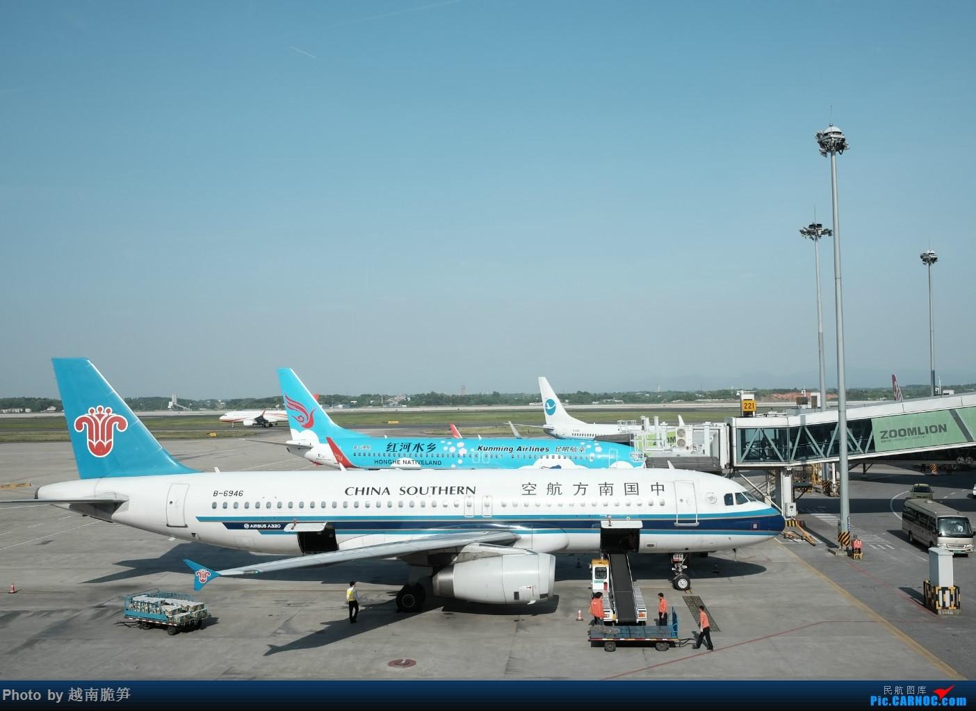 Re:[原创]宁波——贵阳往返,南航执飞 AIRBUS A320-200 B-6946