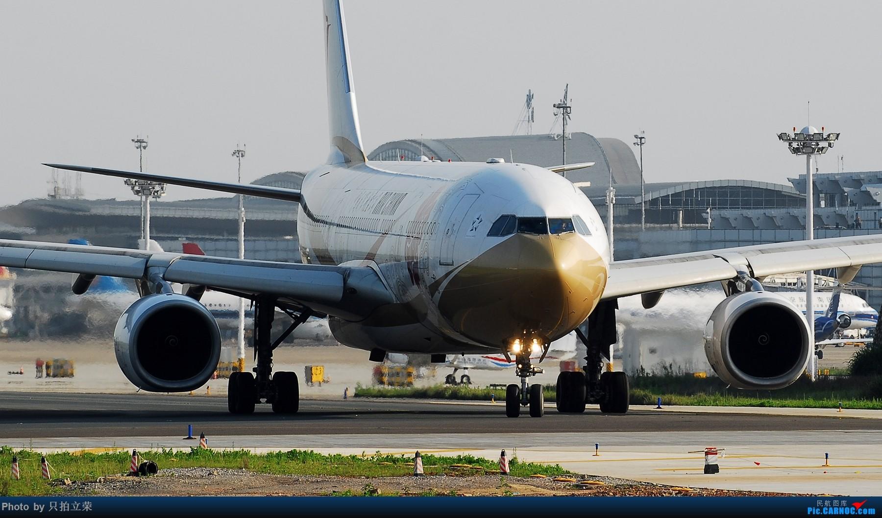 Re:[原创]湖南飞友会:终于等到好天好机 AIRBUS A330-200 B-6075 中国长沙黄花国际机场