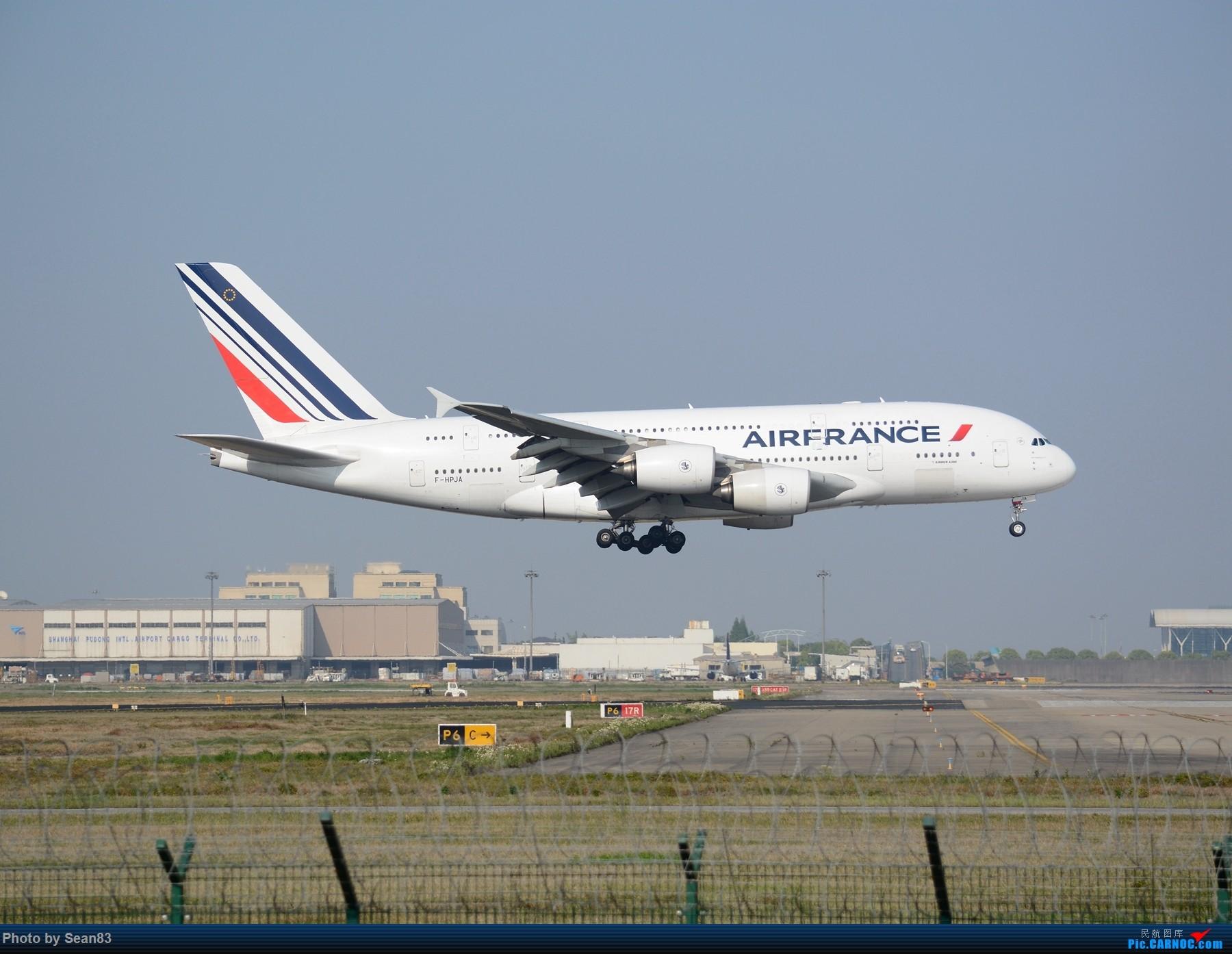 Re:[原创]浦东外国航司系列(首发1800*) AIRBUS A380-800 F-HPJA 上海浦东国际机场