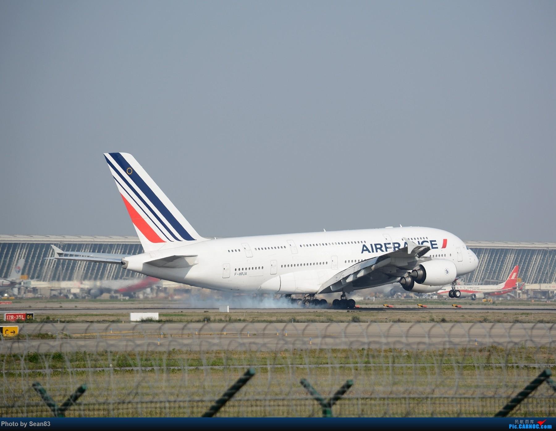Re:[原创]浦东外国航司系列(首发1800*) AIRBUS A380 F-PHJA 上海浦东国际机场