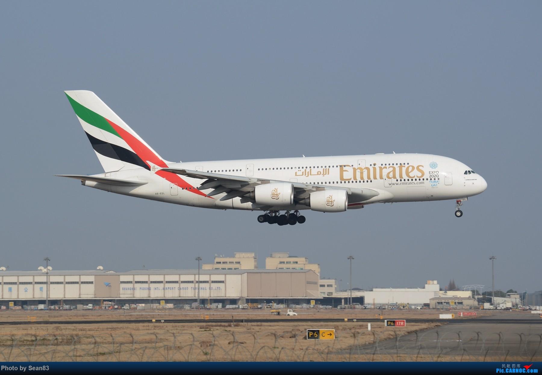 Re:[PVG] 晚点5个半小时的胖子EK303 AIRBUS A380-800 A6-EDL 上海浦东国际机场