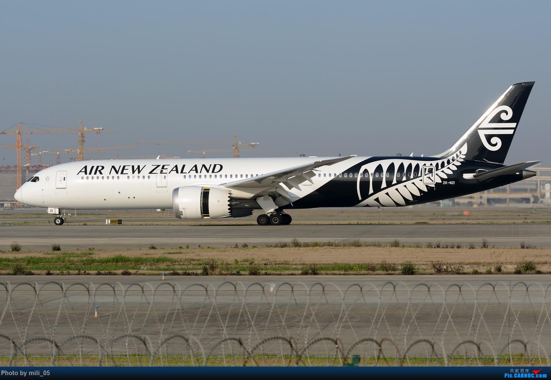 [PVG] 酷炫黑白787-9 BOEING 787-9 ZK-NZI PVG